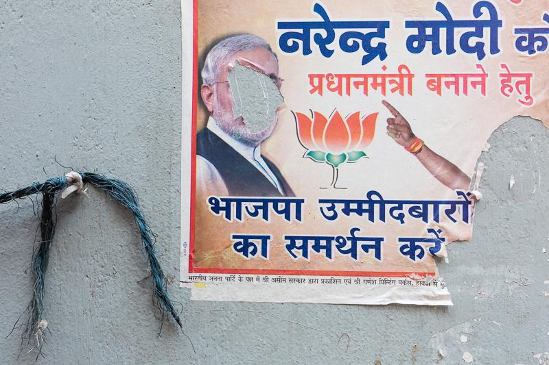 Defaced Modi