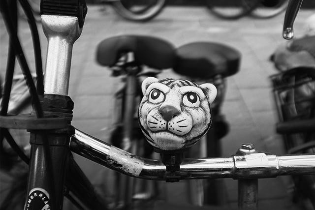 Tiger bike horn