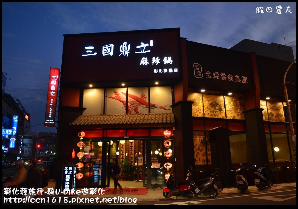 彰化輕旅行-騎U-bike遊彰化DSC_2531