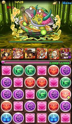 vs_katsumin_3_150201