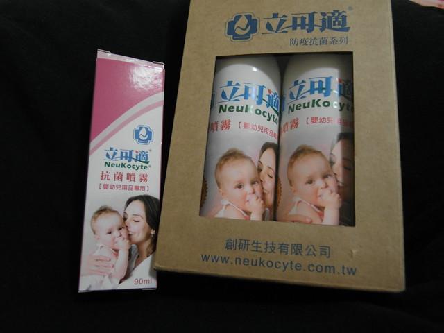 試用:立可適嬰幼兒抗菌噴霧二入禮盒裝與隨身瓶@立可適嬰幼兒用品專用抗菌噴霧