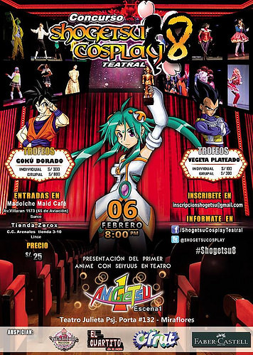 poster-shogetsu-8