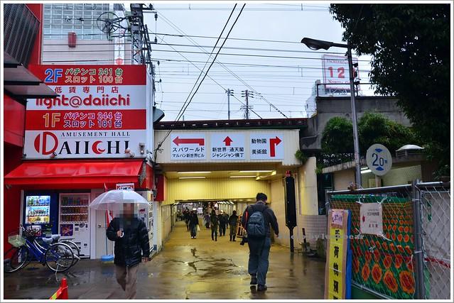 大阪美食動物園前站八重勝串炸001-DSC_3130
