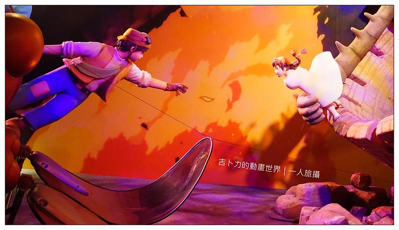 吉卜力的動畫世界 24