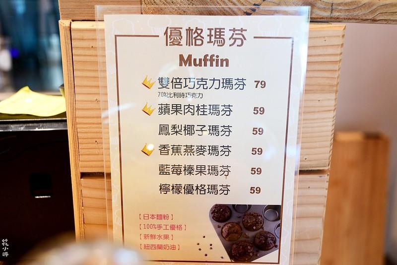 乳菓在一起捷運中正紀念堂二店怎麼去台北果汁推薦 (2)