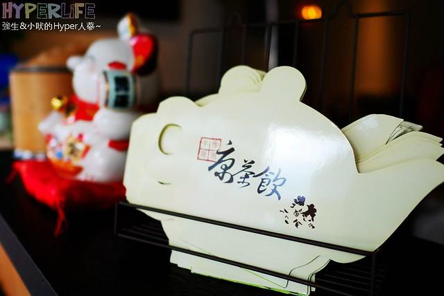 手作現泡 康茶飲 (4)