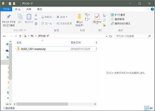 SSD1351_lib04