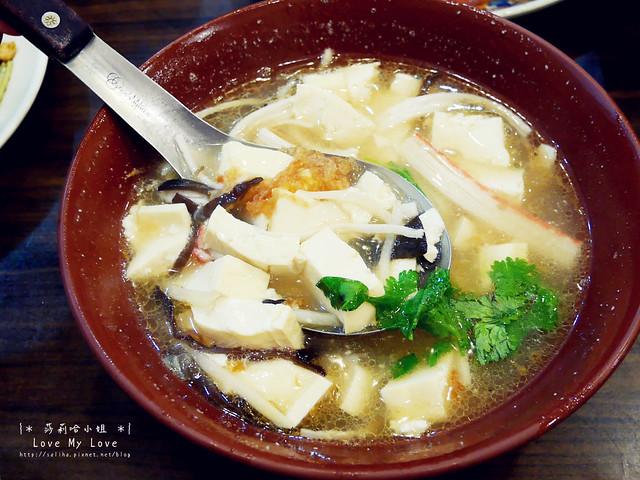 深坑老街素食豆腐餐廳好家園 (1)