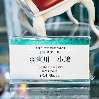 kotobukiya_kobato_18