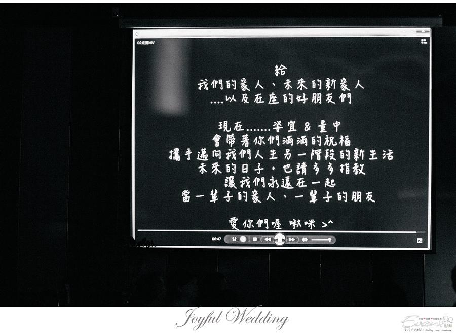 Mason & Vivia 婚禮記錄 _00116