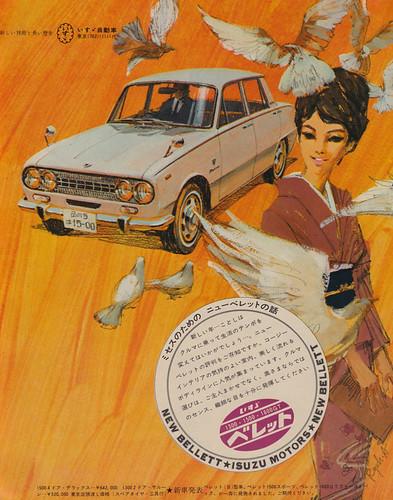 Isuzu Motors, Japan, 1967.