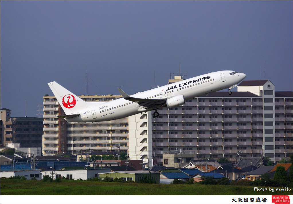 JAL Express - JAL JA309J-003