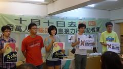 年輕人亦加入此行動