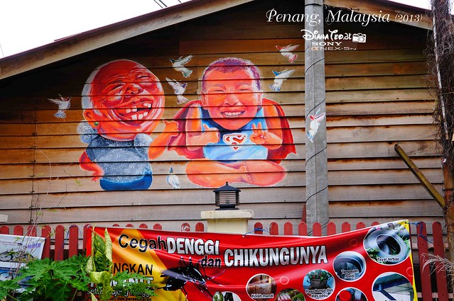 16. Penang's Art Street
