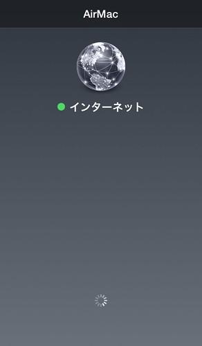Air Mac-1