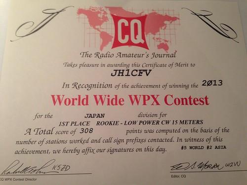 CQ WPX TEST