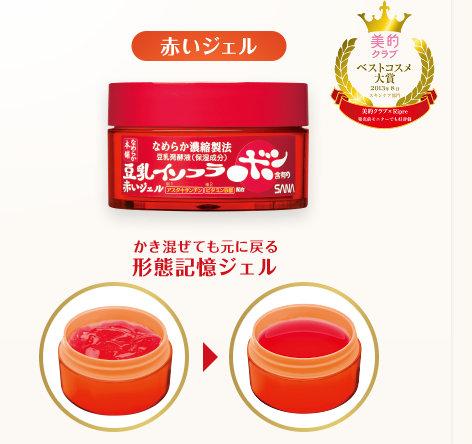 赤い化粧水 赤いジェル|なめらか本舗|常盤薬品工業 - Mozilla Firefox 09.10.2013 141842