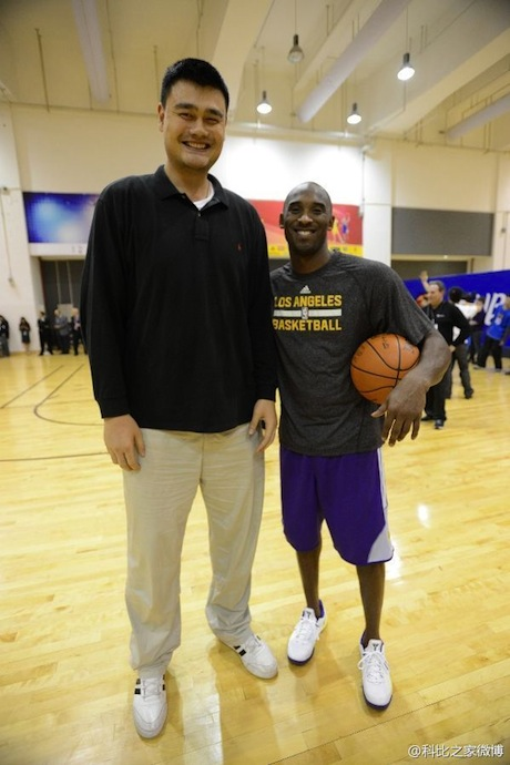 October 16, 2013 - Yao Ming and Kobe Bryant in Shanghai
