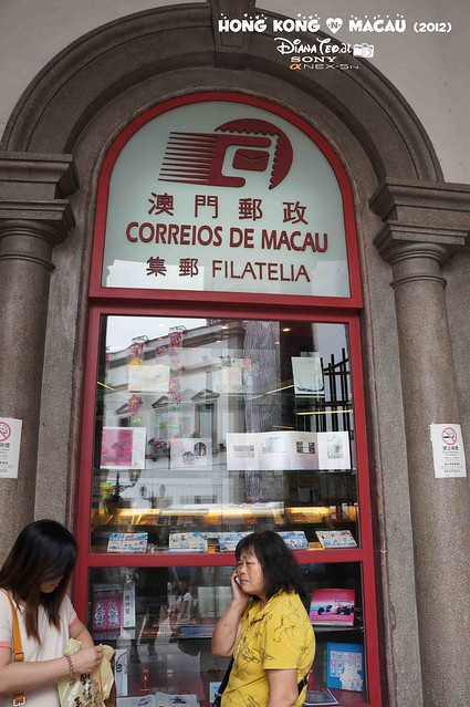Day 3 Macau Post Office