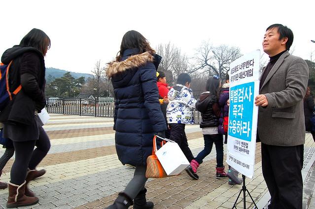 20131226_'국가기관 대선개입 특검 촉구' 참여연대 임원 릴레이 1인 시위(17회째) - 안진걸 협동사무처장