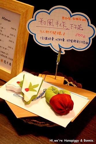 日本茶 花千鳥(20)
