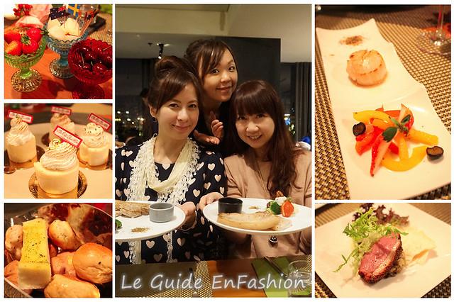 spring holiday_dinner_01