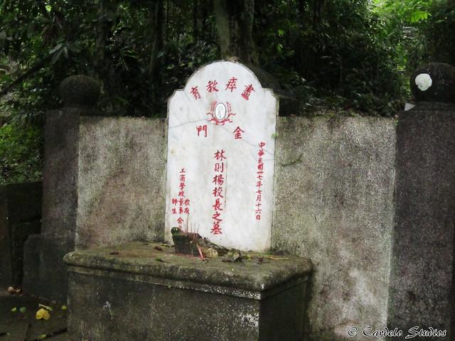 Bukit Brown - Tomb of Lin Zeyang 01