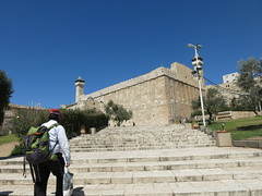 Approaching the Herodian building over the cave