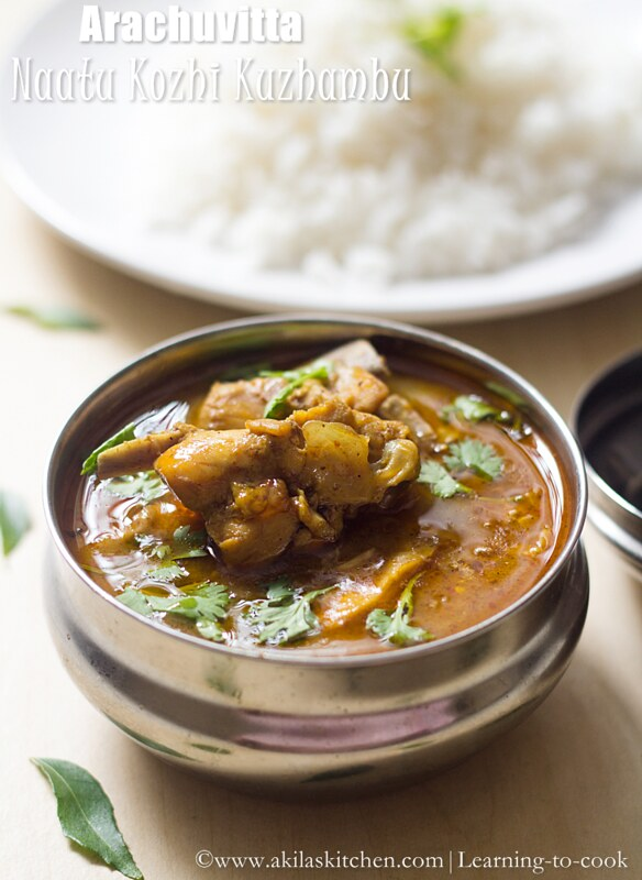 Country chicken Kuzhambu