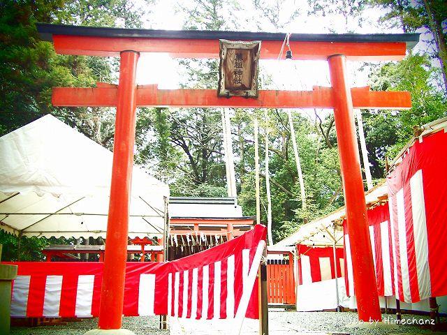 最初に現れた菓祖神社