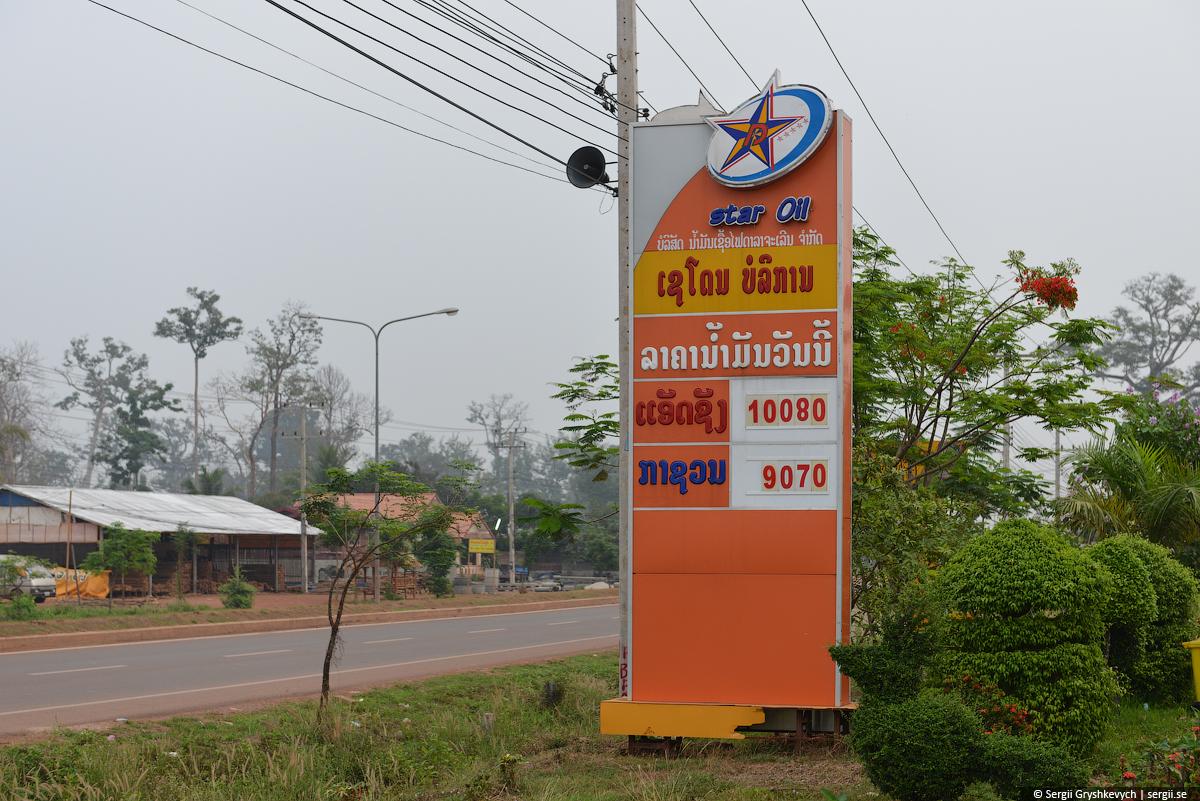 laos_vientiane_ban_khounkeo_kong_lor-14