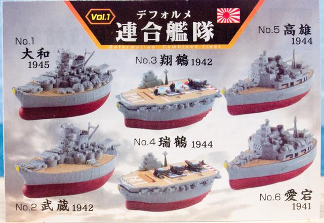 プチレビュー アオシマガチャガチャ デフォルメ連合艦隊vol.1 高雄&翔鶴