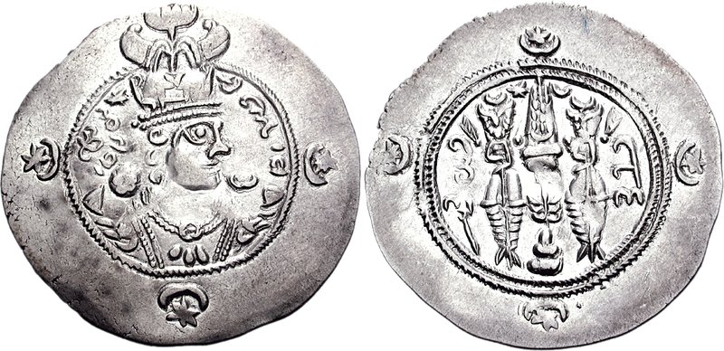 Coin of Yazdgard III