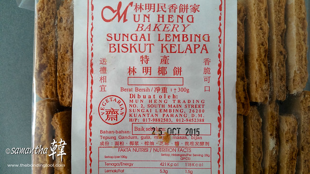Sungei Lembing Coconut Biscuits