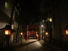 Downtown shrine