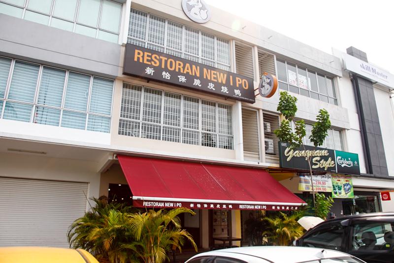 Restoran New I Po Klang