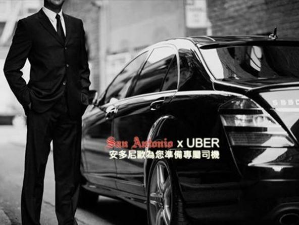 安多尼歐-7月X Uber-1