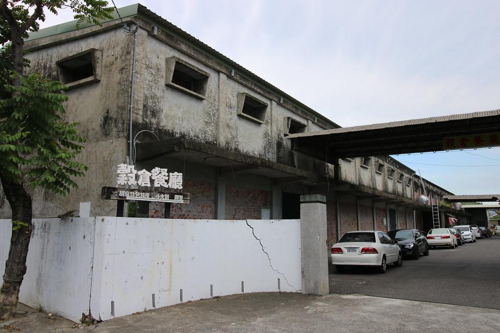 台南西港穀倉餐廳 (38)