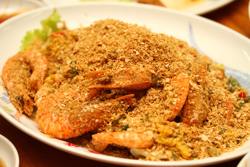 Kian Seng Seafood Restaurant: Cereal Prawns