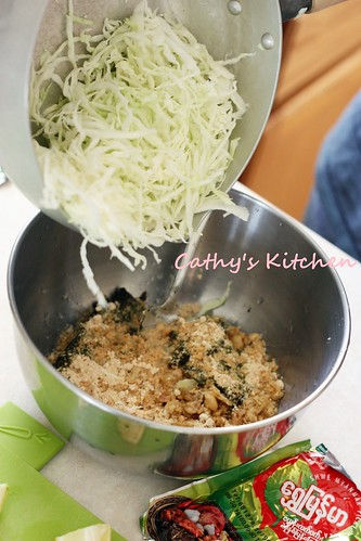 發現新世界~ 緬甸綠茶沙拉 Burmese Green Tea Leaf Salad 13
