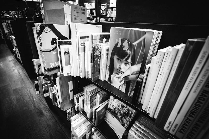 Photobook.