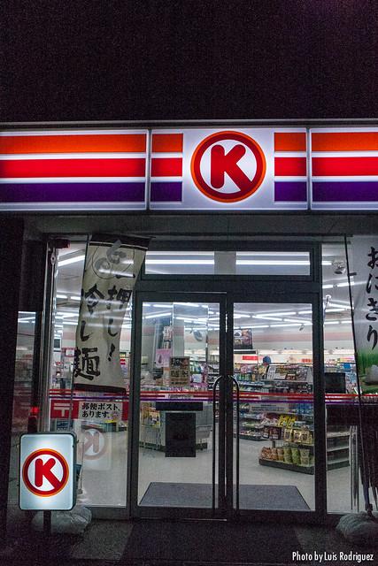 Konbini de la cadena Circle K Sunkus