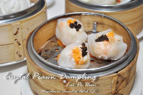 Lai Po Heen 4
