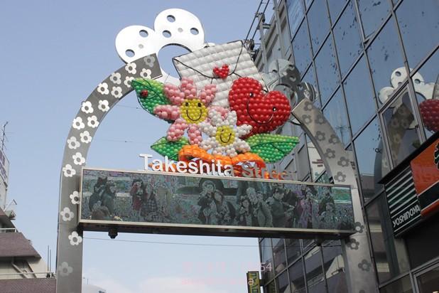 Photo:皇居.東京車站.明治神宮.表參道.竹下通.涉谷 By 安妹