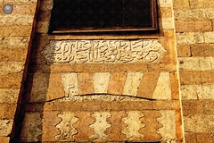 Al-Gouri's dome 7
