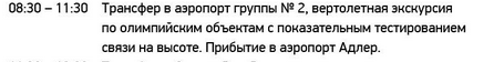 Снимок экрана 2013-12-23 в 14.24.37