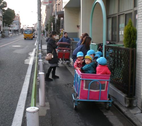 Tokyo Nursery Carts