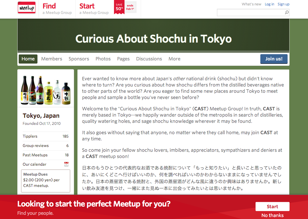 Curious About Shochu in Tokyo