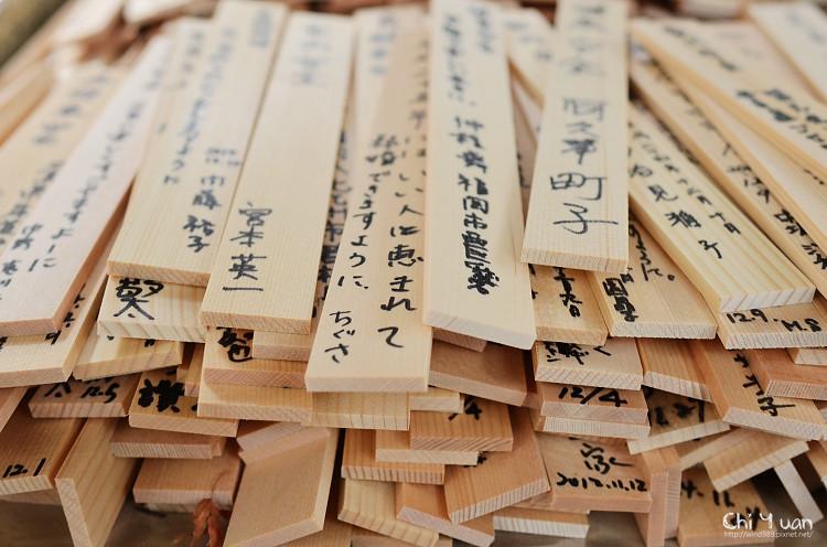 野宮神社15.jpg