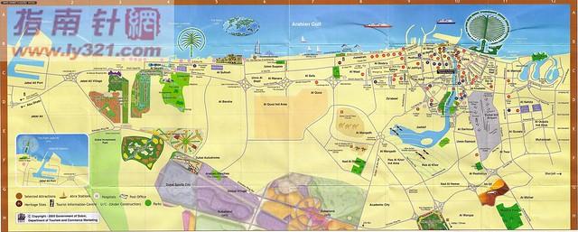 杜拜 觀光地圖2